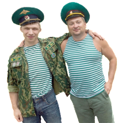 Russian Border Guard